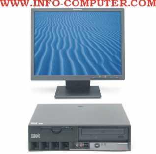 Buscar anuncios ordenadores de oficina anuncios en for Ordenadores para oficina